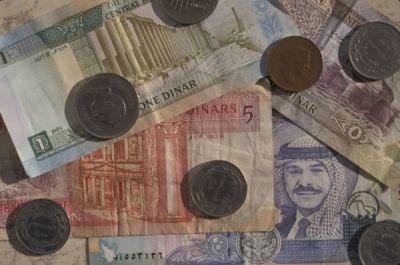 dinares.jpg